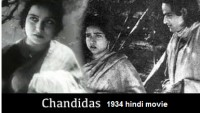 Chandidas Movie Poster