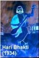 Hari Bhakti Movie Poster