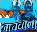 Nachwali Movie Poster
