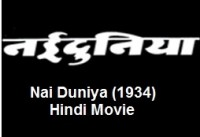 Nai Duniya Movie Poster