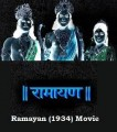 Ramayan Movie Poster