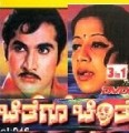 Chitegu Chinte Movie Poster