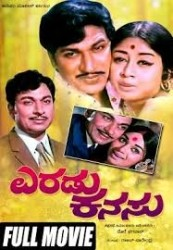 Eradu Kanasu Movie Poster