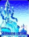 Saubhagya Laxmi Movie Poster