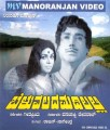 Beluvalada Madilalli Movie Poster