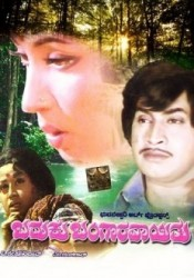 Baduku Bangaravayithu Movie Poster