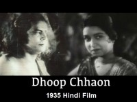 Dhoop Chhaon Movie Poster