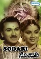 Sodari Movie Poster